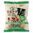お湯かけ麺 シーフードしおラーメン 73g 創健社