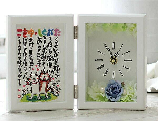 【送料無料】にじいろのフラワー時計