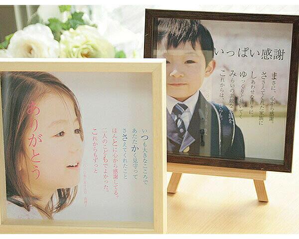 Photo Poem hako・写真と名前詩(箱)
