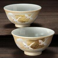 夫婦茶碗金箔ツル九谷焼和食器【組飯碗】