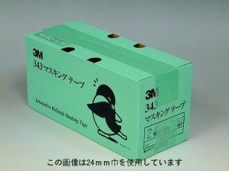 343 3m 膠帶 50 毫米 18 米與 1 盒 20 卷