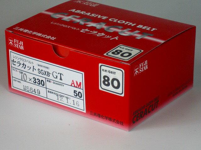 接着・補修用品, 補修材  10mm330mm P80 50