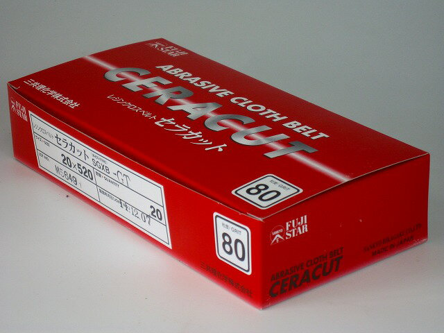接着・補修用品, 補修材  20mm520mm P80 20