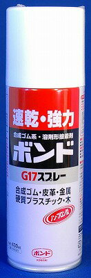 接着・補修用品, 粘着テープ  G17 - 430ML