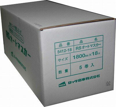 安全・保護用品, その他 RS 1800 5
