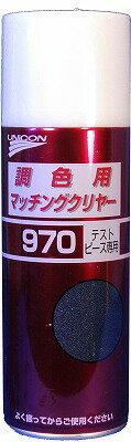 塗装用品, 塗料缶・ペンキ  970