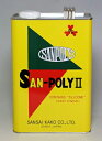 Sanpoly1