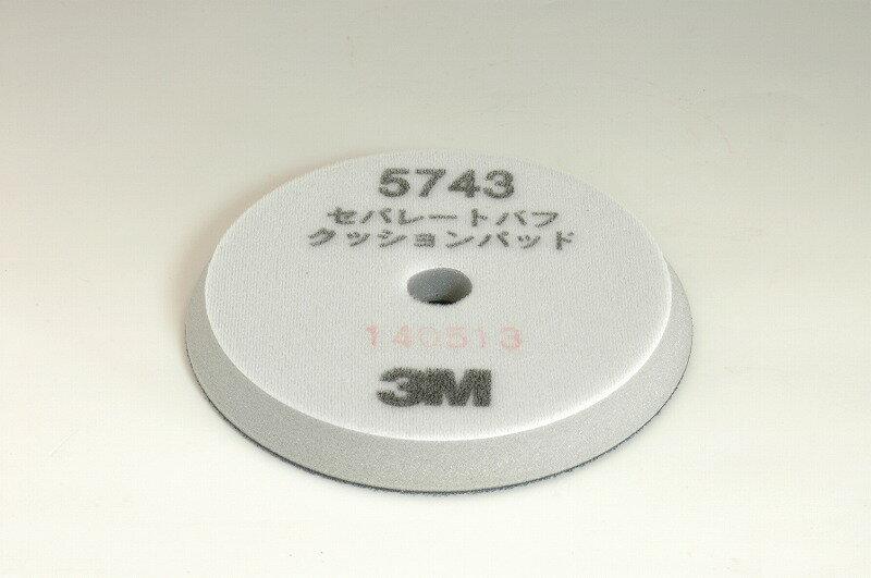 エア工具本体, その他 3M 5743 165mmx15mm