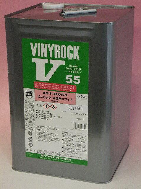 塗装用品, 塗料缶・ペンキ  20kg () 1
