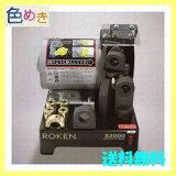 ローケンS2000