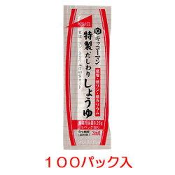 おいしく低塩。低リン・低カリウムキッコーマン 低塩特製だしわりしょうゆ 3ml×100パック