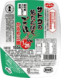 レナケアー たんぱく質 オイリオグループ