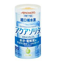 アクアソリタ カートカン125ml×18 【水分補給食品】 味の素