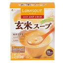 ファイン 玄米スープ 180g(15g×12袋) バランス栄養食...
