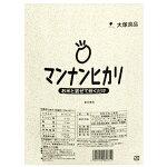 マンナンヒカリ【1kg×10袋セット】送料無料【カロリー調整お米】大塚食品969813512