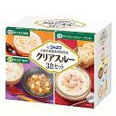 (お取り寄せ可) ジャネフ クリアスルー 3食セット キューピー 朝食/昼食/夕食 (大腸内視鏡専用