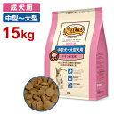 ナチュラルハーベスト レジーム ダイエット用 食事療法食1.1kg×8袋犬 肥満 ダイエット【送料無料】