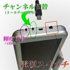 LED電光掲示板電光看板LEDボードのチャンネル切り替え