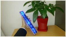 LED電光表示板、小型LED看板、LED看板広告、LEDボード