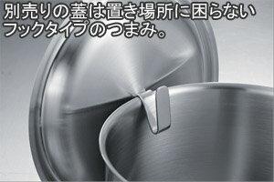 三層クラッドビストロ寸胴鍋36cm(蓋なし)