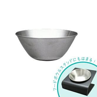 柳宗理不銹鋼碗 13 釐米 (不包括另一個立場) fs3gm