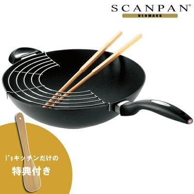 SCANPANスキャンパンIQシリーズウォックパン(中華鍋)28cmIH・ガス兼用[特典:日本製木製ヘラ・プレゼント]