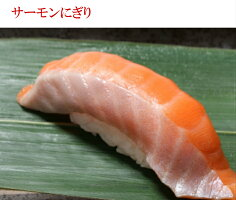 トロサーモン刺身用サーモン生500gサーモン生さけ鮭鮮魚新鮮寿司刺身さしみ魚ギフトお取り寄せグルメギフトサーモンアトランティックサーモンキングサーモンカルパッチョお取り寄せグルメ