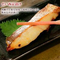 https://image.rakuten.co.jp/is-sengyo/cabinet/04607773/04614054/05017160/imgrc0072121764.jpg