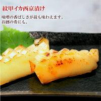 https://image.rakuten.co.jp/is-sengyo/cabinet/04607773/04614054/05017160/imgrc0068781550.jpg