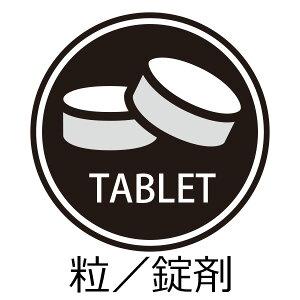 エキナセア粒約3か月分×2袋T-604-2送料無料サプリサプリメント