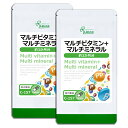 【スーパーSALE10%OFF】マルチビタミン+マルチミネラル 約3か月分×2袋 C-157-2 送料無料 リプサ Lipusa サプリ サプリメント ビタミン ミネラル
