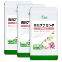 【公式】薔薇プラセンタ 約1か月分×3袋 T-674-3 送料無料 リプサ Lipusa deal_20 サプリ サプリメント 美容サプリ バラ プラセンタ