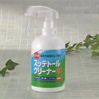 油汚れを簡単に落とす新洗剤!汚れを吸って取〜る!油汚れを浮かせるからサッと取れる!スッテ...