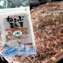 """""""食物繊維""""(フコイダン)がたっぷり!!TVショッピングで放送中!北海道の昆布を12種類使用..."""