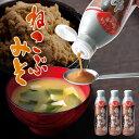 フリーズドライお味噌汁・スープ詰合せ AT-CO 7311-045