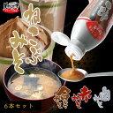 フリーズドライお味噌汁・スープ詰合せ (AT-AE) [キャンセル・変更・返品不可]