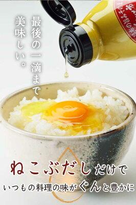極上 卵かけご飯