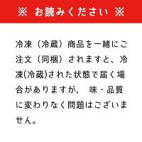 ねこぶだし(グルメ大賞受賞だし部門)《北海道日高昆布の栄養豊富な根昆布を使用!》500ml×6本だし/日高昆布/出汁/ねこんぶだし