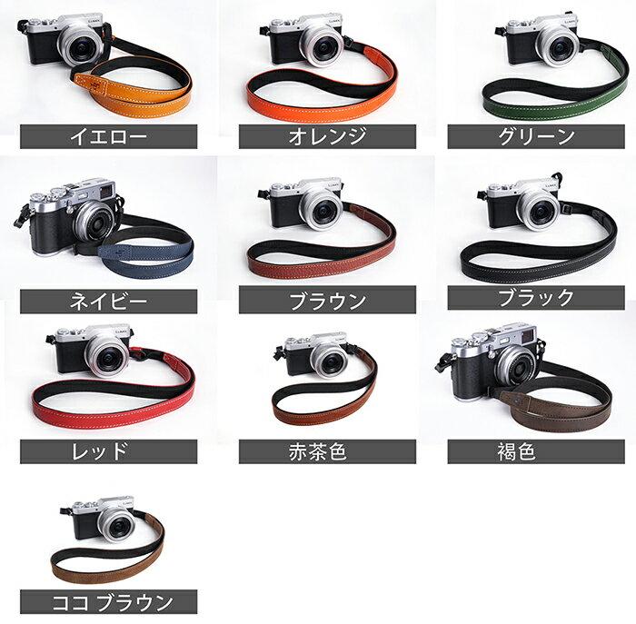 TPOriginalハンドメイド本革レトロヴィンテージカメラストラップルダーストラップ各種カラー