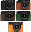 TP Original Leica Q2 専用 オープナブルタイプ 本革 ボディケース 底面開閉 (電池SDカード交換可)