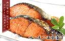 レンジで焼き魚【サーモン西京漬】...