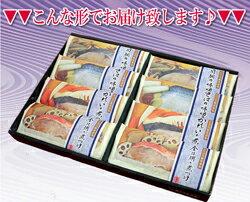 電子レンジで手軽に煮魚が味わえるセット 【】【_のし】【】【送料無料】【お歳暮】【お中元】
