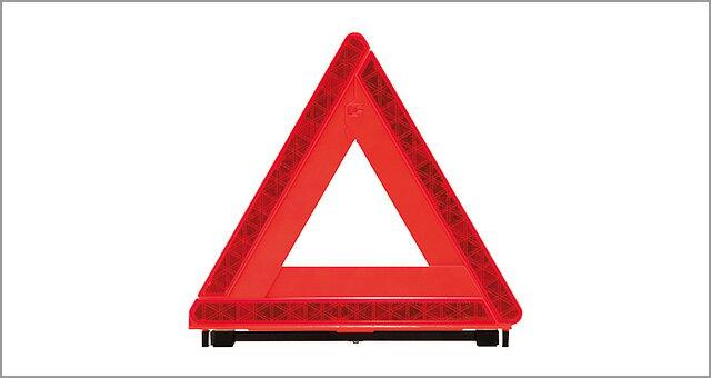 緊急・応急用品, 三角停止板 TOYOTAPRIUS PHVPHV50ZVW52