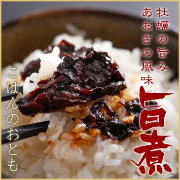 あおさ海苔と浦村牡蠣 旨煮135g【海苔佃煮】【牡蠣の佃煮】