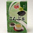 こんぶ昆布茶80g(40g×2袋)