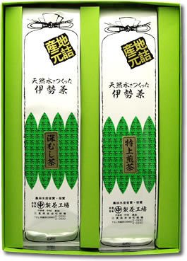 【丸中製茶】伊勢茶セットNo.250送料無料(送料無料 伊勢茶 お茶 日本茶 緑茶 粗品 ギフト セット 茶葉)