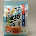 国内産有機栽培麦茶パック10g×26袋