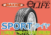 MAXXISMA-Z1175/50R1376Vマキシスハイグリップタイヤ