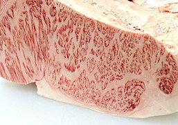 A5ランク 最高級黒毛和牛 しゃぶしゃぶ用 特選牛肉セット(1kg)【RCP】