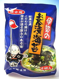 期間限定-お茶漬け海苔4食×5袋